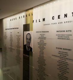 The Gene Siskel Film Center